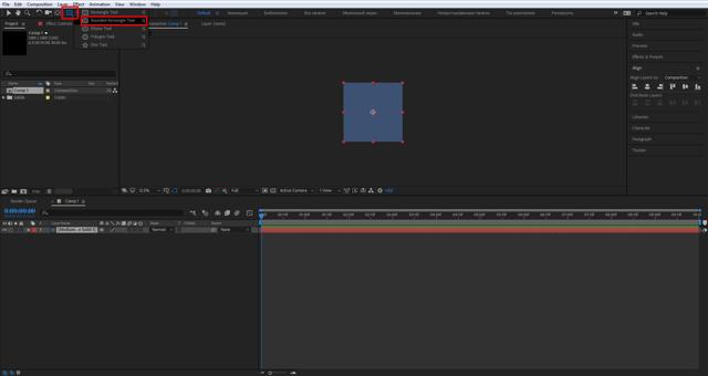Как сделать анимацию в excel?