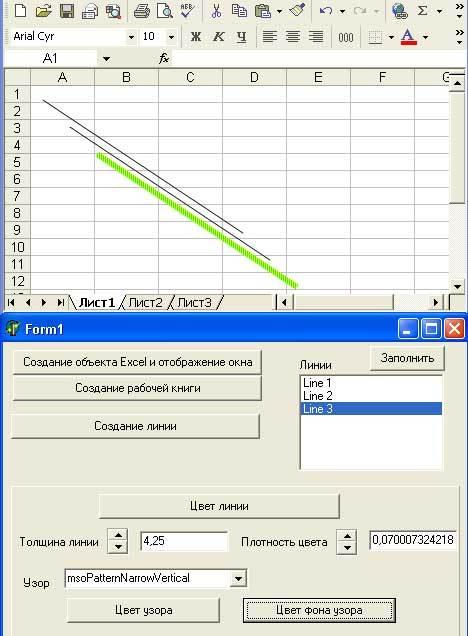 Как сделать тоньше линии в excel?