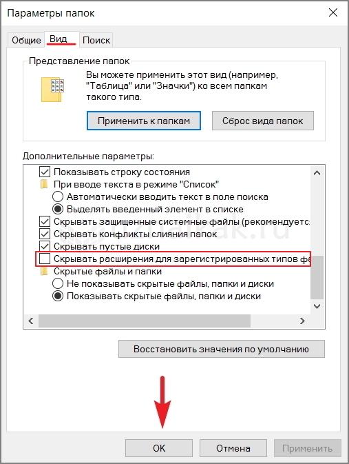 Как сделать фиксированный масштаб на всех документах word 2010?