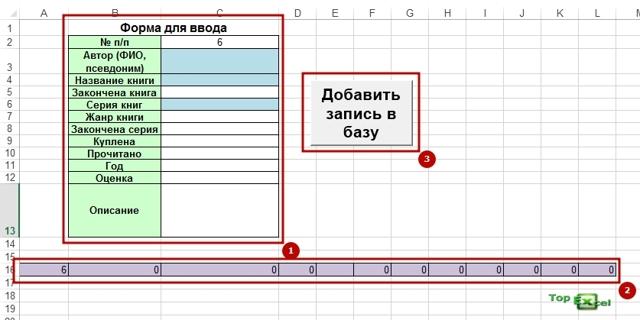 Как сделать базу данных в access из таблицы excel?