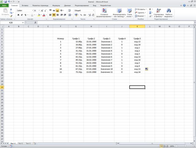 Как сделать шаблон таблицы в excel?