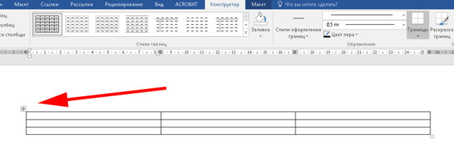 Как сделать бейджик в powerpoint?