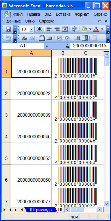 Как сделать штрих код в excel 2010?