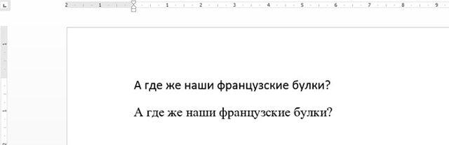 Как сделать в word основной шрифт?