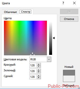 Как сделать таблицу на фоне картинки в word?
