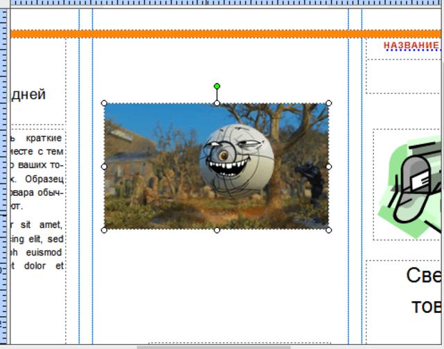 Как сделать в powerpoint буклет?