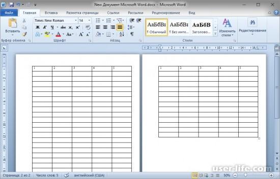 Как сделать заголовок таблицы на каждой странице в word?