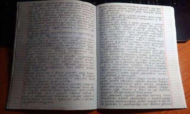 Как сделать рукописный конспект с помощью microsoft word?
