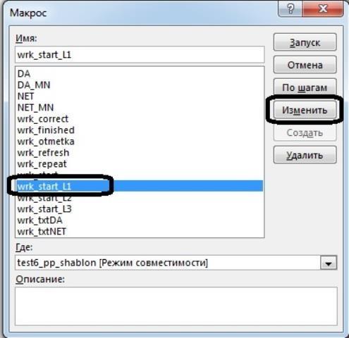 Как сделать интерактивный тест в powerpoint 2010?