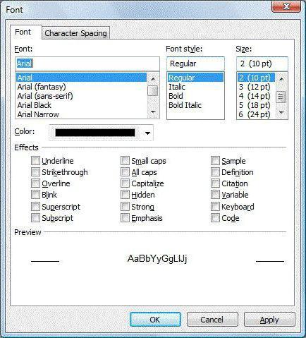 Как сделать все буквы заглавными в powerpoint?