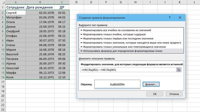 Как сделать сортировку по дате в access?