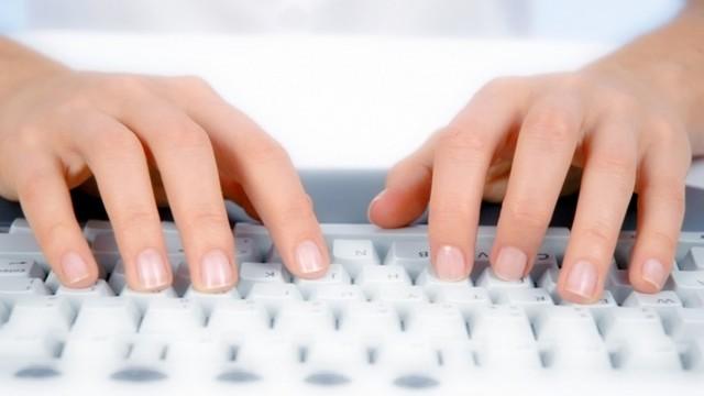 Как сделать слово на всю страницу в word?
