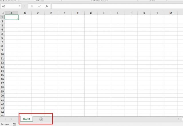 Как сделать стартовую страницу в excel?