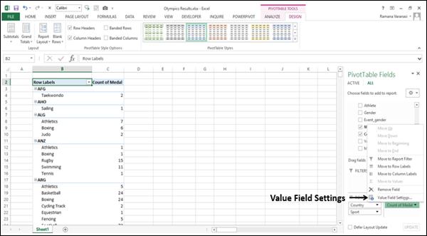 Как сделать вычисляемое поле в таблице excel?