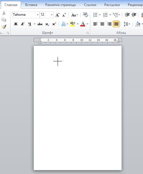 Как в excel сделать надпись за текстом?