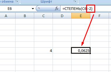 Как сделать х в квадрате в excel?