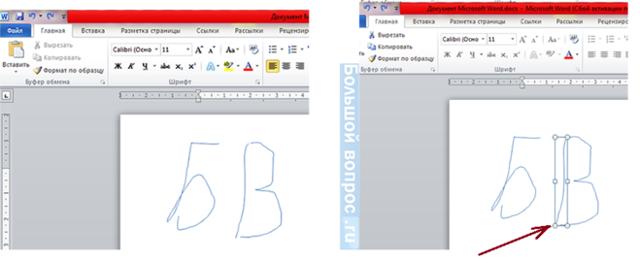 Как сделать рисунок в microsoft word?