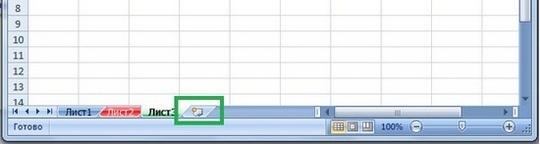 Как сделать копию листа в excel?