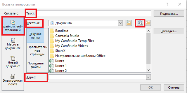Как сделать кнопку перехода на другой лист в excel?