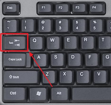 Как сделать красную строку в word 2016?