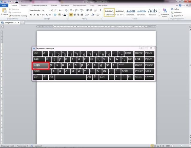 Как строчные буквы сделать заглавными в excel?