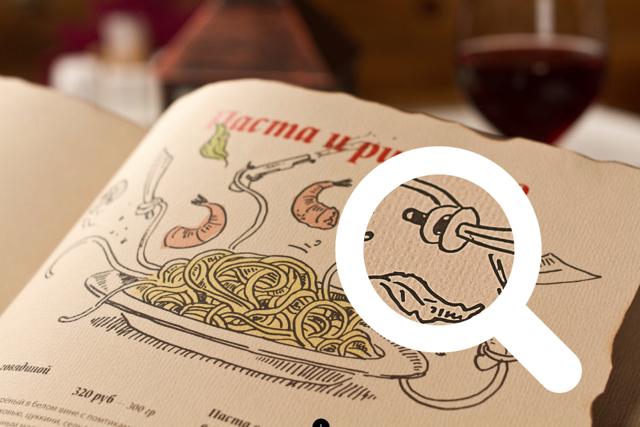 Как сделать меню для кафе в word?
