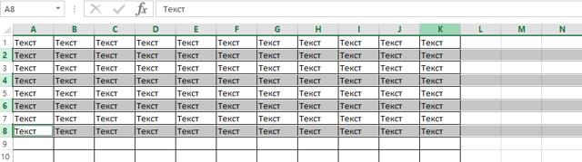 Как сделать несколько строчек в ячейке excel?