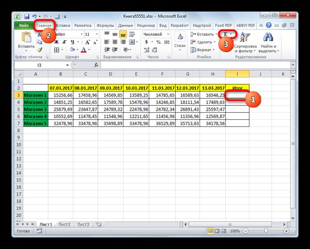 Как сделать формулы в excel для сложения?