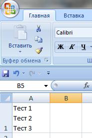 Как сделать перенос текста в access?