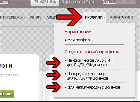 Как через word сделать сайт?