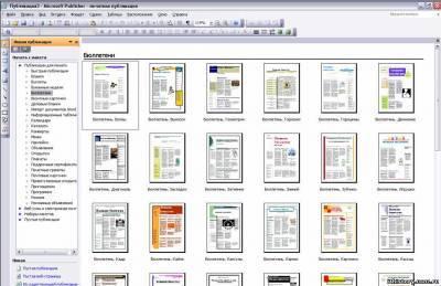 Как сделать электронную газету в word?