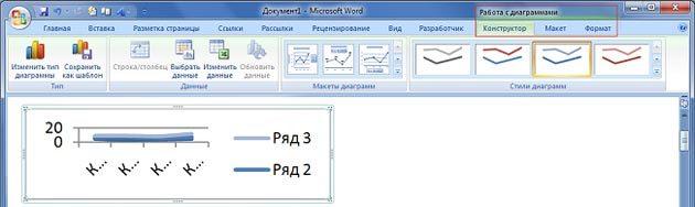 Как сделать вектор в word?