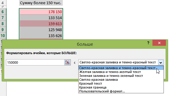 Как сделать анализ данных в excel 2003?