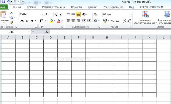 Как сделать плоскую таблицу в excel?