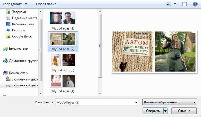 Как сделать рамку у слайда в powerpoint?
