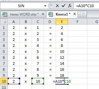 Как формулу в excel сделать числом?