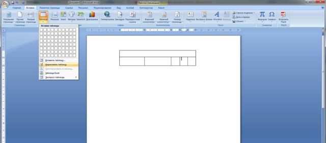 Как сделать таблицу в word на нескольких листах?