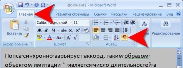 Как сделать чтобы текст не переносился в word?