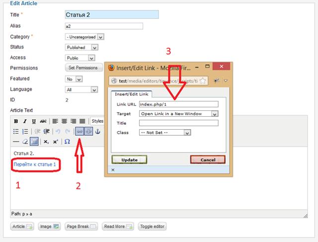 Как в joomla сделать ссылку на документ word?