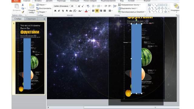 Как сделать инфографику в powerpoint?