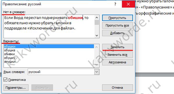 Как сделать проверку текста в excel?