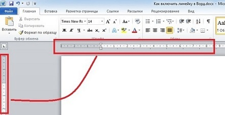 Как сделать поля в word 2003?