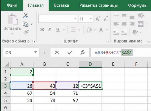 Как сделать сложные формулы в excel?